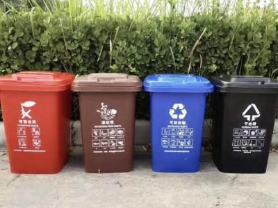 塑料分类四色雷火电竞平台登录,金发塑料垃圾箱,厂家定制批发