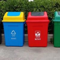 分类垃圾桶批发价格,金发塑料垃圾桶,生产厂家直销