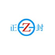 上海正封阀门有限公司