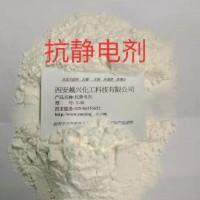 抗静电剂(Y-30)