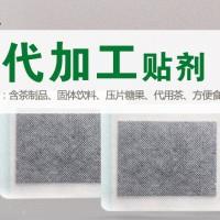 GMP工厂秦昆生物黑膏药保健贴剂代加工贴牌生产厂家