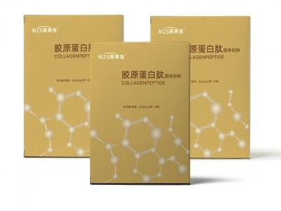 固体饮料粉剂代加工蛋白粉小分子鱼胶原蛋白肽粉OEM加工定制