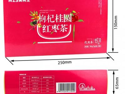 速溶茶固体饮料枸杞桂圆红枣茶现货OEM代加工