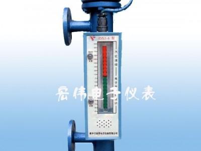 HWCG-6型电子双色水位计