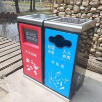 智能分类垃圾桶 太阳能压缩垃圾箱垃圾分类垃圾箱量大从优