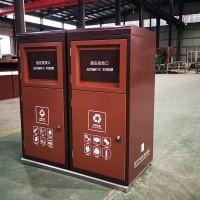 智能分类雷火电竞平台登录 太阳能压缩垃圾箱垃圾分类垃圾箱哪家专业