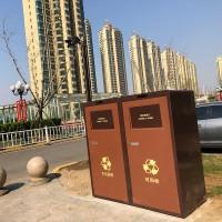 240L智能分类雷火电竞平台登录 太阳能压缩垃圾箱小区雷火电竞平台登录厂家直销