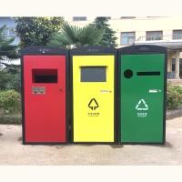 智能分类雷火电竞平台登录 太阳能压缩垃圾箱小区分类雷火电竞平台登录量大从优