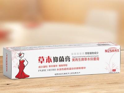GMP标准工厂抑菌软膏植物萃取美再生牌草本抑菌膏OEM代加工