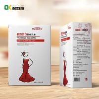 胶原蛋白抑菌洗液GMP标准工厂外用产品代加工贴牌批发定制