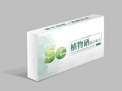 SC食品认证_专业代加工植物硒有机硒固体饮料压片糖果加工