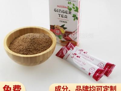 红糖姜茶速溶茶固体饮料OEM代加工