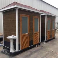 厂家直销环卫设施配套,工地用移动厕所 新型移动厕所