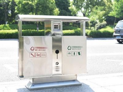 不锈钢金属户外雷火电竞平台登录大号双桶分类物业公园小区街道垃小路雷火电竞平台登录