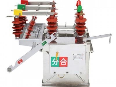 ZW8-12系列真空断路器