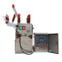 ZW8-12/C系列智能型户外真空断路器