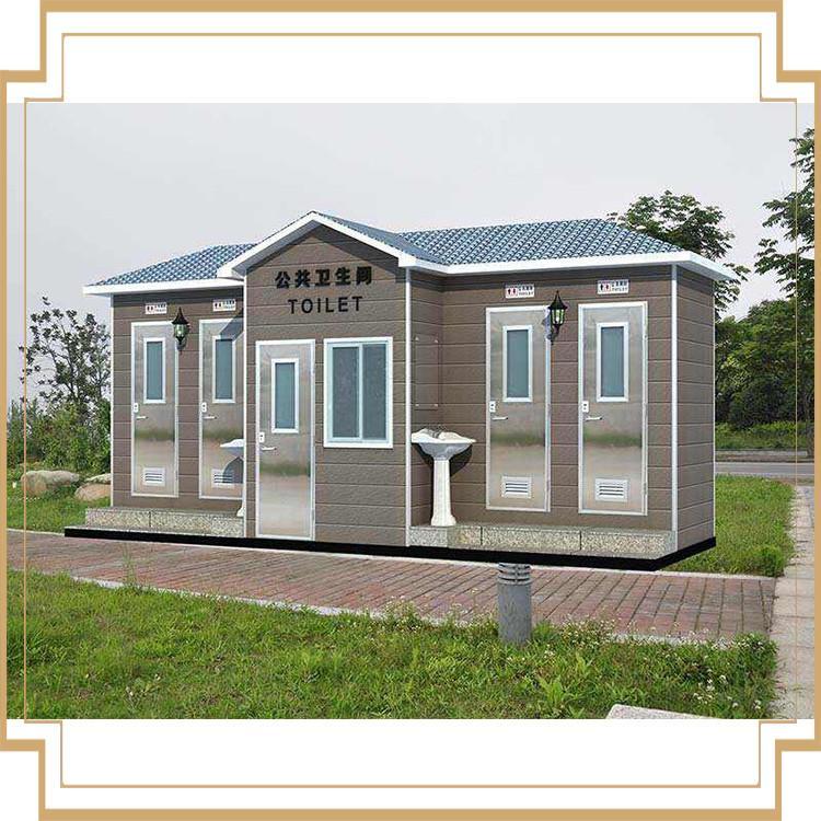 陕西西安移动厕所厂
