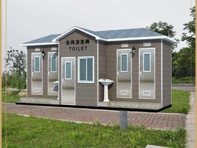 陕西西安移动厕所厂 加工定制景区环保卫生间  送货上门