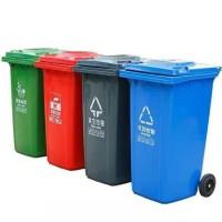 240L挂车垃圾桶  240L塑料垃圾桶 环卫挂车垃圾桶厂家