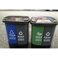 厨房垃圾桶_四色分类垃圾桶_金发塑业垃圾桶定制厂家