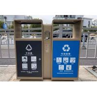 四色分类垃圾桶_环卫垃圾桶_金发塑业_垃圾桶生产厂家