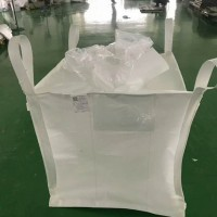 全新集装袋吨袋 厂家定做集装太空包下开口敞口四吊吨袋集装袋