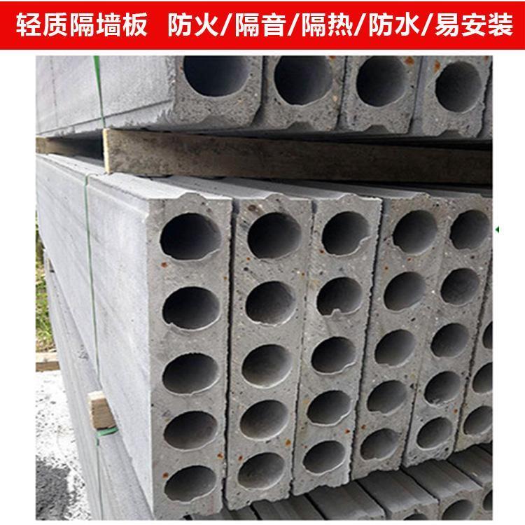 生产供应轻质陶粒板