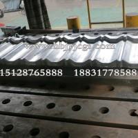 彩石金属瓦模具设计制作尺寸精确、表面光洁