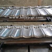 彩石瓦金属模具具有较低的热锻变形抗力,塑性好