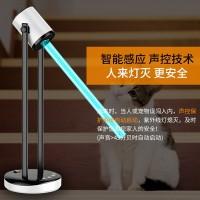 奥浦朗紫外线家用无线遥控杀菌灯消毒除螨臭氧灯管