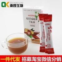 红枣姜茶速溶茶-西安固体饮料代加工合作-秦昆生物