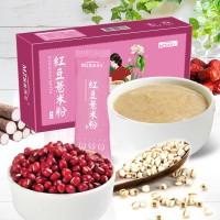营养饱腹红豆薏米代餐粉-西安固体饮料代加工合作-秦昆生物