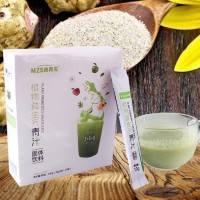 营养饱腹植物益生元代餐粉-西安固体饮料代加工合作-秦昆生物