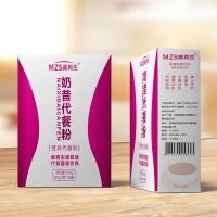 营养饱腹奶昔代餐粉-西安固体饮料代加工合作-秦昆生物