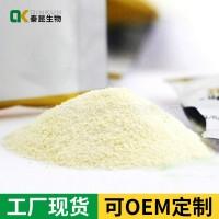 五谷杂粮代餐粉-陕西固体饮料代加工合作-秦昆生物