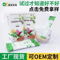 陕西固体饮料代加工合作-香口清茶固体饮料-秦昆生物