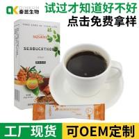 陕西固体饮料代加工合作-沙棘茶固体饮料-秦昆生物