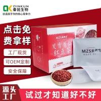 陕西固体饮料代加工合作- 芡实薏仁红豆茶固体饮料-秦昆生物