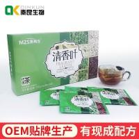 清香叶袋泡茶固体饮料代加工合作贴牌