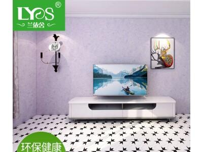 H621系列墙衣纤维涂料 环保墙衣 墙纸壁纸客厅背景墙