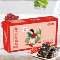 红枣阿胶枸杞代餐粉固体饮料OEM