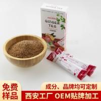 红糖姜茶固体饮料合作代加工