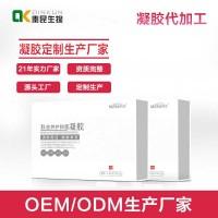 GMP标准工厂抑菌凝胶植物萃取OEM定制