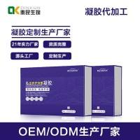 GMP标准工厂抑菌凝胶植物萃取妇科凝胶OEM代加工