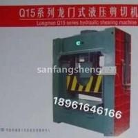 Q15-200T龙门式剪板机
