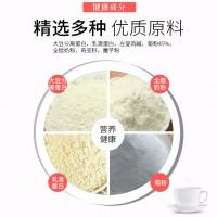 奶昔代餐粉固体饮料OEM定制