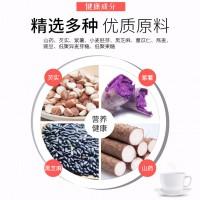 山药芡实紫薯代餐粉代餐粉固体饮料OEM定制