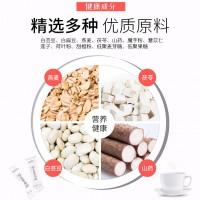 果蔬纤维代餐粉固体饮料OEM定制