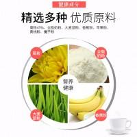 植物益生元代餐粉固体饮料OEM定制