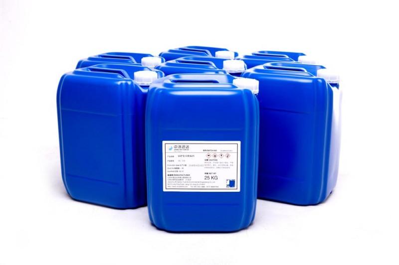 锅炉复合防垢剂ZH-338